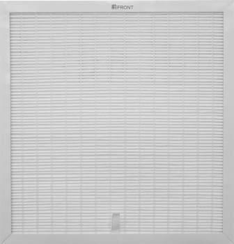 Sunpentown 2102HEPA - HEPA Filter