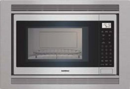 Gaggenau 200 Series BM281711 - Featured View