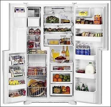 Maytag Mzd2766geb 27 Cu Ft Side By Side Refrigerator W